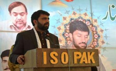پاکستان  مستعمره آمریکا نیست، کل ملت علیه دشمن متحدند