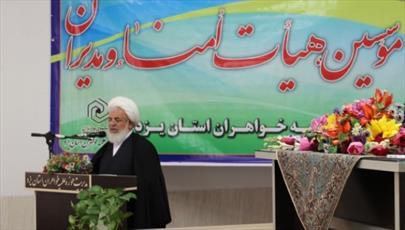 نشست های اخلاقی در دانشگاه ها برگزار شود / نوک پیکان توطئه های غرب علیه اسلام به سمت ایران است