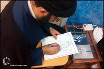 تصاویر/ امتحانات مرکز تخصصی نماز