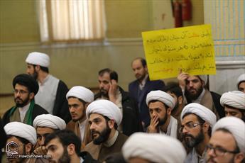 تصاویر/ تجمع طلاب و روحانیون مطالبه کننده حقوق مردم در دفتر آیت الله العظمی جوادی آملی