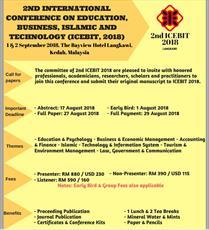 دومین همایش بین المللی «آموزش، تجارت، فناوری و علوم اسلامی»    در مالزی برگزار می شود
