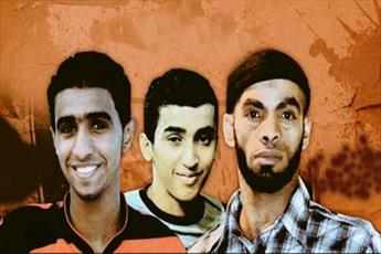 مردم بحرین در حمایت از شهدای اعدام شده تظاهرات کردند
