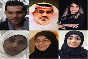مرکز حقوق بشر بحرین اقدامات امنیتی آل خلیفه علیه فعالان حقوق بشر را محکوم کرد