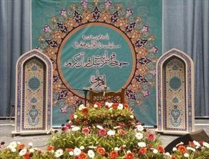 آغازثبت نام یازدهمین دوره مسابقات سراسری برادران دارالقرآن امام علی(ع)