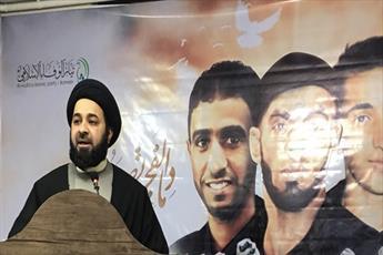 مراسم بزرگداشت شهدای بحرین در برلین، لندن و قم برگزار شد