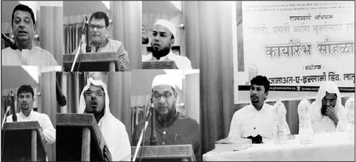 کارگاه «پیام اسلام؛ امنیت و پیشرفت» در هند برگزار شد