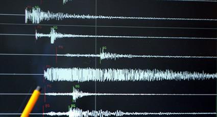 زلزله مدینه منوره را لرزاند