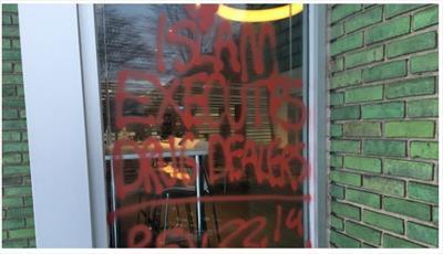 عامل دیوارنویسی های ضداسلامی در شهر کانادایی اعتراف کرد