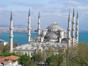 پنجمین همایش بین المللی «هنر، زبان، ادبیات و مطالعات اسلامی»