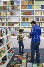 مجموعه بزرگ دنیای کتاب در قم به بهره برداری می رسد
