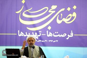 غلبه بر مشکلات در فضای مجازی نیازمند اراده ملی است / تغییر باورها و سبک زندگی ایرانیان، هدف دشمن در فضای مجازی است
