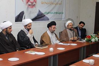 نشست تخصصی نقش رسانه دینی  در تحولات آینده برگزار شد