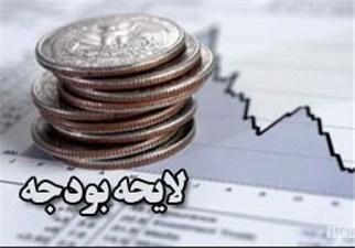 لایحه بودجه ۹۷ برپایه اقتصاد ریاضتی تنظیم شده نه اقتصاد مقاومتی