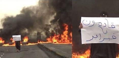 مردم بحرین آماده گرامیداشت سالگرد انقلاب خود می شوند
