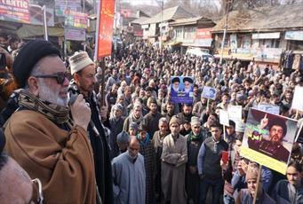 راهپیمایی ضد اسرائیلی شیعیان در منطقه بدگام جاموکشمیر