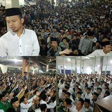 حضور هیئت تقریبی ایران در قدیمیترین حوزه اندونزی +تصاویر