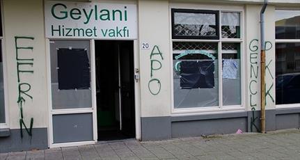 طرفداران گروه پکک به مسجدی در هلند حمله کردند