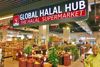 اداره غذای حلال انگلیس از رهبران حزب اسلام ستیز شکایت کردند