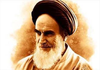 """نمایشگاه """"انقلاب ایران، فراتر از ایران""""در قم  افتتاح شد"""
