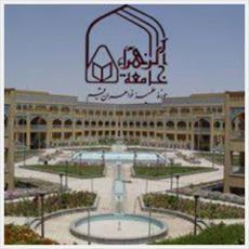 برگزاری اردو ویژه شرکتکنندگان دورههای مهارتی فرهنگی جامعه الزهرا(س)