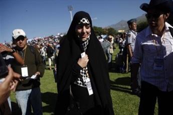 از ایران تا بولیوی همراه با هیأت اعزامی جنبش عدالت خواه (بخش نخست)
