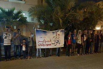 تظاهرات مردم بحرین به مناسبت سالگرد انقلاب و محکومیت  جنایت های آل خلیفه