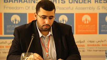 نصب قضات توسط حاکم بحرین استقلال دستگاه قضا را از بین برده است