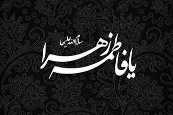 صوت/ روضه خوانی حجت الاسلام میرزامحمدی/ فاطمیه ۹۶
