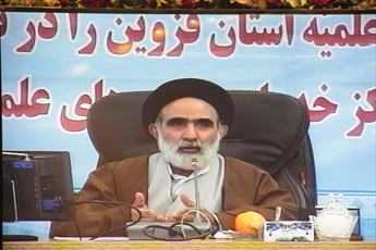 «عظمت، عزت و استقلال» مهمترین دستاورد انقلاب اسلامی است/ تضعیف وحدت مردم زمینه نفوذ دشمنان در کشور را فراهم میکند