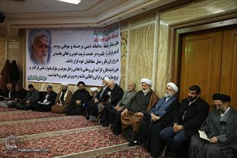تصاویر/ مراسم بزرگداشت مرحوم آیت الله حائری شیرازی در مسجد امام صادق(ع) تهران
