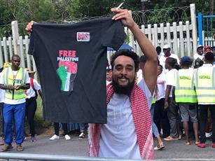 تجمع معترضان به شرکت تیم اسرائیلی درمسابقات جام دیویس
