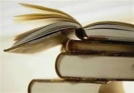کتاب« اعجاز قرآن با گرایش شبهه پژوهی» منتشر شد