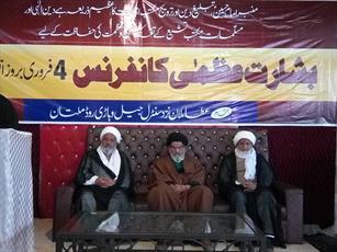 """کنفرانس """"بشارت عظمی"""" در شهر ملتان پاکستان برگزار شد"""