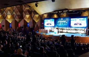 نشست بینالمللی قدس در استانبول برگزار شد