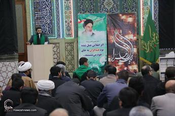 تصاویر/ مراسم گرامیداشت ایام الله دهه فجر در مسجد چهارمردان قم