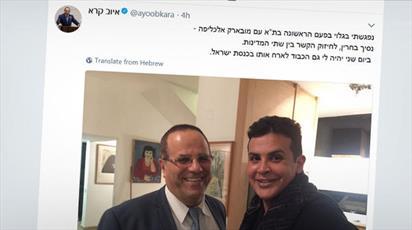 سفر علنی شاهزاده بحرینی به سرزمین های اشغالی و دیدار با وزیر اسرائیلی