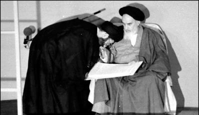 حکم تنفیذ ریاست جمهوری آیتالله العظمی خامنه ای از سوی امام انقلاب