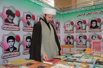 تصاویر/ افتتاح نمایشگاه «دستاوردهای فرهنگی انقلاب اسلامی» در سنندج