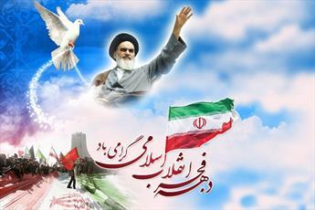 افزایش گستاخی دشمن موجب حضور پررنگ تر مردم در راهپیمایی ۲۲ بهمن می شود