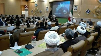 همایش «اسلام در اروپا» در قم آغاز به کار کرد