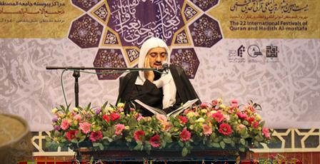 شرکت بیش از ۱۱هزار طلبه غیرایرانی در بیست و سومین جشنواره قرآن و حدیث