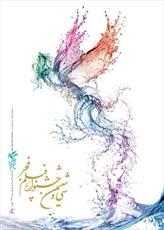 نیازهای جامعه و دغدغه مردم در سینمای ایران کجاست؟!