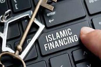 همایش یک روزه «اقتصاد بدون بهره» در کشمیر برگزار شد