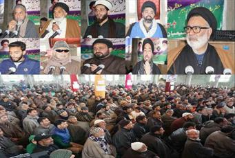 جشن پیروزی انقلاب در جامو و کشمیر برگزار شد