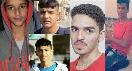 تعدادی از شهروندان بحرینی از جمله یک کودک بازداشت شدند