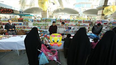 نمایشگاه بین المللی کتاب کودک در کربلا افتتاح شد