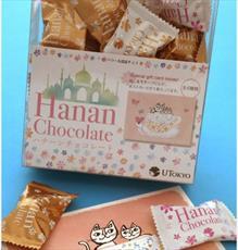 دانشگاه توکیو شکلات حلال برای مسلمانان می فروشد