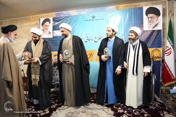 تصاویر/ نشست تخصصی «بررسی حقوقی اعدام های اخیر در بحرین» در خبرگزاری حوزه
