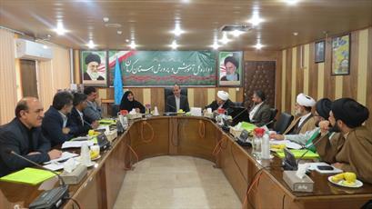 جلسه قطب پنج کشوری ستاد همکاری حوزه  و آموزش و پرورش برگزار شد