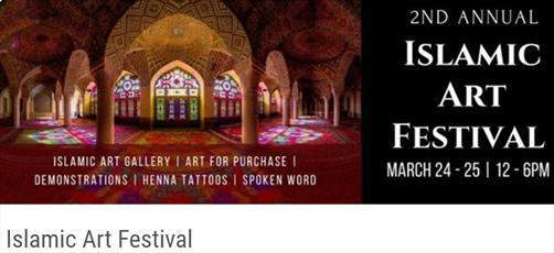 دومین جشنواره سالانه «هنر اسلامی» در تگزاس برگزار می شود